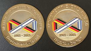 Deutschland Israel Münze